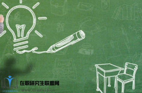 武汉工程大学研究生