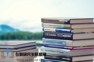 北京师范大学国学课程班