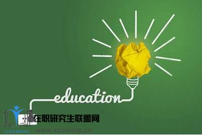 北京师范大学管理哲学课程班