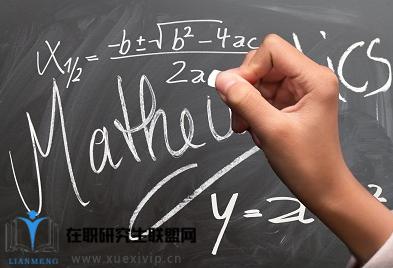 北京师范大学管理哲学
