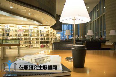 韩国世翰大学