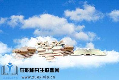 天津大学环境产业领军研修班