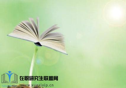 北京师范大学易学专业