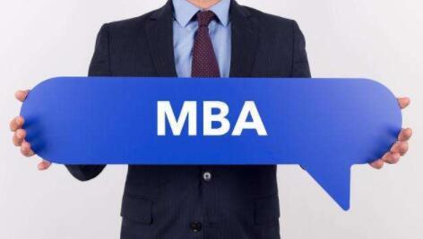 香港财经学院MBA班的师资力量如何?