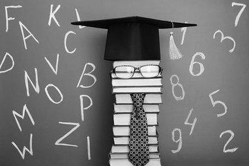 中南财经政法大学在职研究生考试考什么