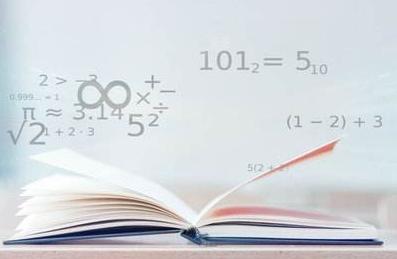 高级研修班是属于什么学历?